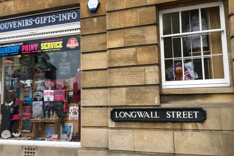 Oxford Alarm Company on the High Street.